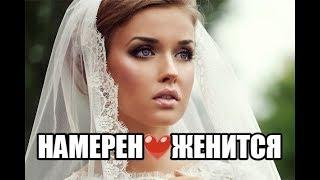 ЭТОТ ФИЛЬМ ИСКАЛИ ВСЕ! Намерен женится. Русские фильмы 2018. Русские мелодрамы 2018