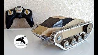 Как сделать вездеход из картона и моторчика (танк)? /How to make an all-terrain vehicle?