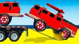 Мультики про машинки Цветные Машинки Пожарная машина и Автовоз для малышей Мультфильмы для детей