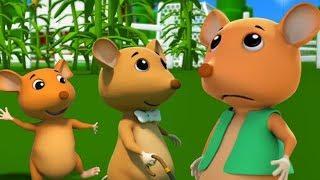 Три слепых мышки | мышей детские стишки | мультфильмы для детей | Three Blind Mice | Farmees Russia