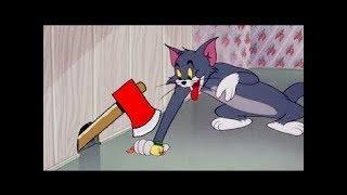 Мультик для детей Том и Джерри Tom and Jerry Мультфильмы для детей серия 2018 #17
