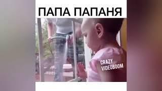 ЮМОР ИЗ ИНСТАГРАМА. СМЕШНЫЕ ДЕТИ. KIDS VIDEO. СМЕХ ДО СЛЕЗ#16