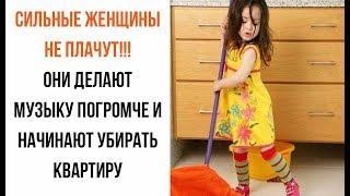 ЖЕНСКИЙ ЮМОР в забавных картинках - ЮМОР ДНЯ