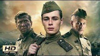 """ВОЕННЫЙ ФИЛЬМ 2017 """"БОЕЦ"""" ФИЛЬМЫ ПРО ВОЙНУ ВОВ 1941-1945"""