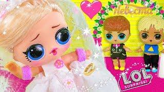 НЕВЕСТА! КУКЛЫ #ЛОЛ! Свадьба. Мультики куклы Лол и Барби, Подруги Буги Вуги