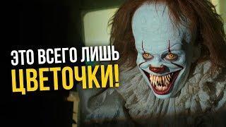 Самые страшные фильмы ужасов в истории!