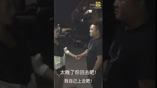 Китайский юмор. Смартфон