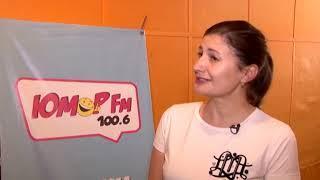 Радиостанция «Юмор FM - Саратов» дарит слушателям подарки