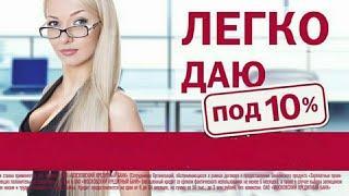 Юмор 18+ в рекламе