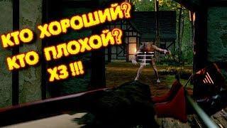 Hokan Monster Slayer - КТО ХОРОШИЙ? КТО ПЛОХОЙ? ХЗ !!! #ИГРЫ,ЮМОР,КОСЯКИ и БАГИ#