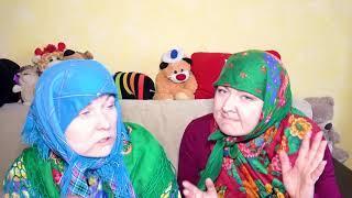 БАБКА ГОПНИЦА УЧИЛКА Дмитриевны юмор