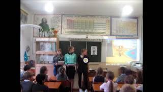 """Познавательное мероприятие для младших школьников """"Экология и энергосбережение"""""""