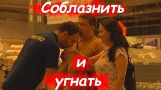 НОВЫЙ ПРАНК В ТЦ/ РЕАКЦИЯ ЛЮДЕЙ /  НЕАДЕКВАТНОЕ ПОВЕДЕНИЕ. Смешное видео