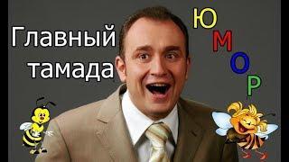 Святослава Ещенко.Юмористическая передача.Лучшие юмористы.Юмор.Смех продлевает жизнь.