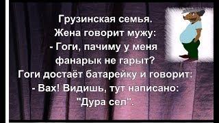 Смешные анекдоты и приколы/Юмор вокруг нас ч.13