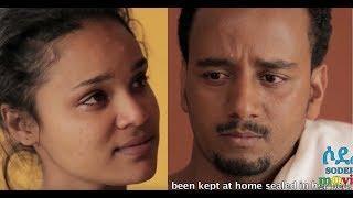 የተከለከለ ሙሉ ፊልም Yetekelekele full Ethiopian film 2018