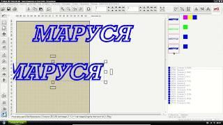 Как сделать аппликацию текста в программе Embird