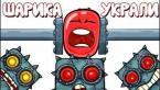 ИГРАЕМ БОССОМ НА ЗАВОДЕ - КРАСНЫЙ ШАРИК 4 НОВЫЙ БОСС ПОДЗЕМНЫЕ ХОДЫ мультик для детей шар RED BALL 4