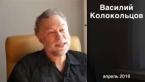 Как учат в англиискои школе Познавательное ТВ, Василий Колокольцов)