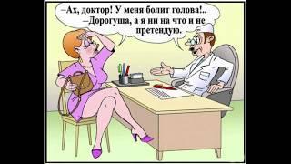 Вымышленные Случаи Однажды в России Ржака юмор 11 Выпуск