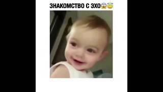 ЮМОР ИЗ ИНСТАГРАМА. СМЕШНЫЕ ДЕТИ. KIDS VIDEO. СМЕХ ДО СЛЕЗ #14