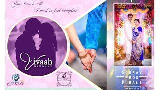 Pubali Weds Sourav    Bengali Wedding Film    Full HD