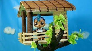 КУКЛЫ ЛОЛ МАСТЕР КЛАСС. Как сделать домик на дереве?Для кукол ЛОЛ своими руками. MC Family