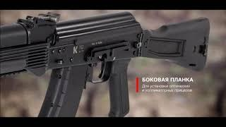Калашников» начал продажу самозарядного ружья TG1