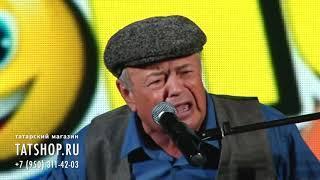 Шамси Закир «Мәйдәдәр батыр» (татарский юмор)