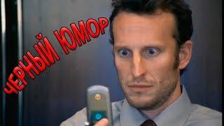 РЕКЛАМА - ЧЕРНЫЙ ЮМОР [ Motorola ]