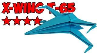 Как сделать самолет из бумаги, лучшие модели. Star Wars X-Wing T-65