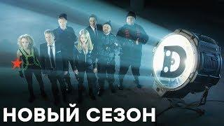 Дизель Шоу - 8 МАРТА - УГАРНЫЕ ПРИКОЛЫ | 7 СЕЗОН - НОВИНКА 2019