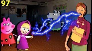 Мультики Маша и Свинка Пеппа добрый учитель Мультфильмы для детей на русском