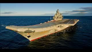 Новый комплекс ПВО изменит боевой потенциал  Адмирала Кузнецова
