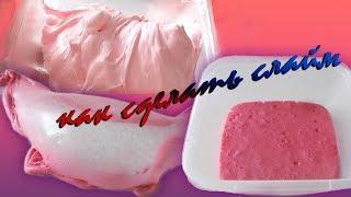 Lps^Наша Кухня^#6(Как сделать слайм/slime)