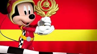 Микки  и весёлые гонки | Музыкальные видео - выпуск 1 Гонщики вперёд | Мультфильмы Disney Узнавайка