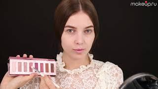 Как сделать макияж в викторианском стиле?
