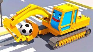 Мультики про машинки - Экскаватор ПОЛ ИГРАЕТ В ФУТБОЛ - 3D Мультфильмы для детей