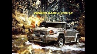 ARMA 3 Theranos RPG VANNOO GAME и ZODIAK !!!!!! СТРАДАЕМ ХЕРН!!!Й ( Летсплей угар юмор )