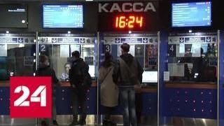 В Москве бесплатно покажут фильмы о футболе - Россия 24