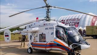 Вертолеты России» запустили производство опытной партии Ка 226Т