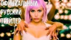 Чёрное зеркало 5 сезон — Трейлер полностью на русском озвучка, 2019 | Netflix