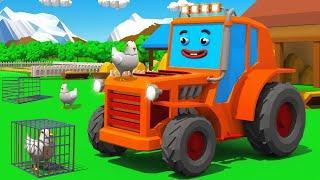 Мультики про машинки - Трактор ТОМ Едет и Везет Прицеп - Мультфильмы для детей