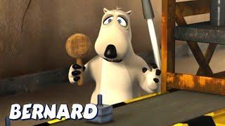 Бернард Медведь | SMASH! | Мультфильмы для детей | Полные эпизоды | WildBrain