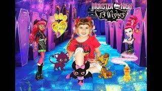 Школа Монстров 13 желаний 2013 Мультобзор от Алисы! Мультики для детей!!! Мультфильмы 2013