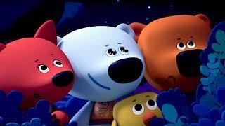 Ми-ми-мишки - Ночной зверь -  Премьера - серия 111 - мультфильмы для детей