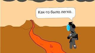 Рисуем мультфильмы 2; Турнир по битве | Часть 2