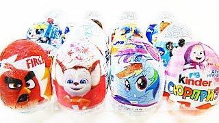 МУЛЬТФИЛЬМЫ Eggs Mix: Барбоскины,Маша и Медведь,ПОНИ,My little pony,Disney Unboxing Kinder Surprise