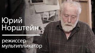 Союзмультфильм и мультфильмы | РЕАЛЬНЫЙ РАЗГОВОР