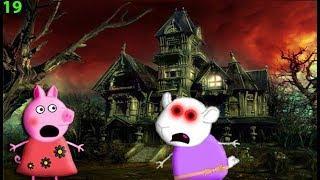 Мультики свинка пеппа на русском новые серии 19 СТРАШНЫЙ СОН Мультфильмы для детей Свинка Пеппа